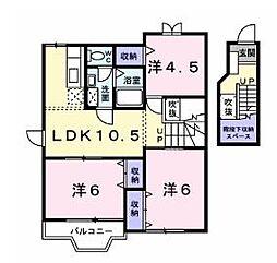 ラシーヌ 弐番館[2階]の間取り