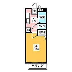 長谷川10番館[2階]の間取り