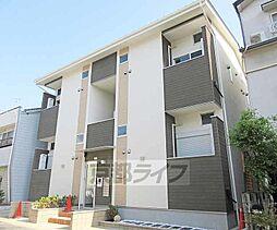 京都府京都市伏見区醍醐南西裏町の賃貸アパートの外観