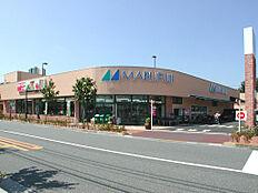 マルフジ昭島市役所通り店まで300m(徒歩4分)
