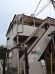 東京都東大和市清水3丁目の賃貸アパートの外観