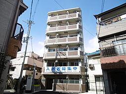 ヴェル・ドミール小阪402号室[4階]の外観