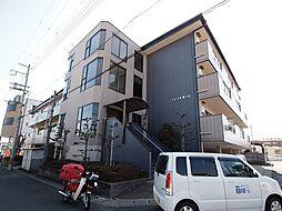 奈良県香芝市旭ケ丘1丁目の賃貸マンションの外観