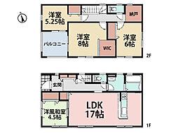 東海道本線 戸塚駅 バス14分 影取下車 徒歩3分