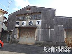 小月小島2丁目事務所付倉庫