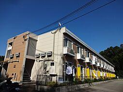 兵庫県三田市西山2の賃貸アパートの外観