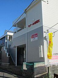 福岡県福岡市東区香椎駅前3丁目の賃貸アパートの外観