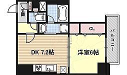 名鉄名古屋駅 8.4万円