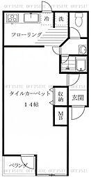 東京メトロ日比谷線 広尾駅 徒歩11分