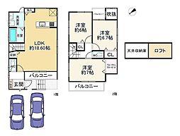 東向日駅 3,199万円