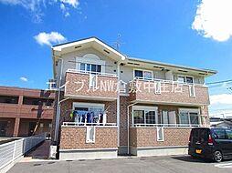 JR山陽本線 新倉敷駅 徒歩15分の賃貸アパート