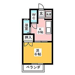 第3グリーンコーポ[1階]の間取り