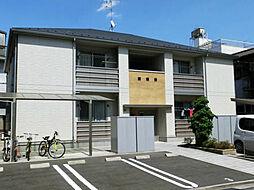 段原一丁目駅 6.5万円