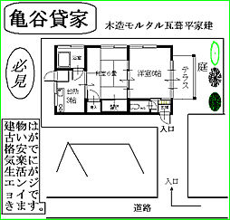 [一戸建] 東京都八王子市暁町2丁目 の賃貸【東京都 / 八王子市】の間取り