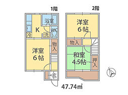 千葉県松戸市中和倉の賃貸アパートの間取り