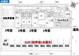 福岡県久留米市日吉町の賃貸マンションの外観