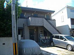 テラヤハウス[2階]の外観