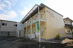 東津山駅 2.2万円