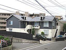 神奈川県横浜市西区宮ケ谷の賃貸アパートの外観