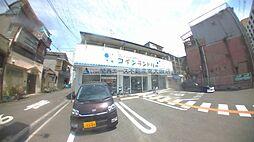 大阪府東大阪市宝持1丁目の賃貸マンションの外観