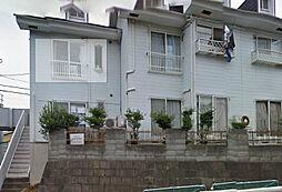 西鎌倉駅 3.3万円