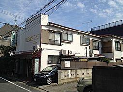 高田荘[201号室号室]の外観