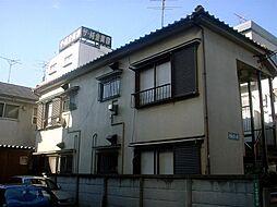 東京都練馬区中村北4丁目の賃貸アパートの外観