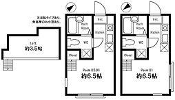 ハーミットクラブハウス岡沢町A棟[104号室]の間取り