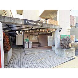 静岡県静岡市駿河区西中原1丁目の賃貸マンションの外観