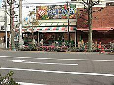 sanwa祐天寺店まで468m