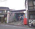 京都二条油小路...