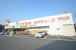 Brezza Nakamurakoen[3階]の外観
