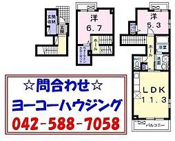 ラ・シーマ・カイト[2階]の間取り