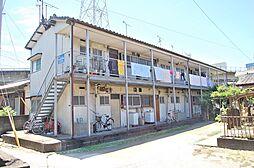 明玉荘[202号室]の外観