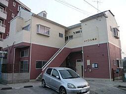 黒崎駅前駅 1.8万円