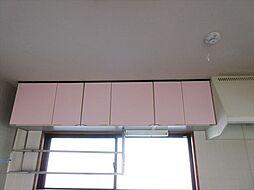 グランドール濱口の吊戸棚
