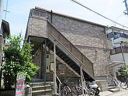 パルウエスト[2階]の外観