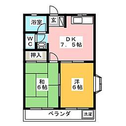 孝行マンション[1階]の間取り
