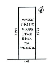 近鉄京都線 向島駅 徒歩18分