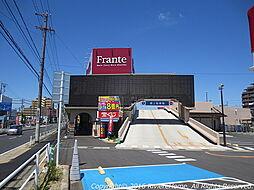 [ショッピング施設] 四軒家フランテ 「徒歩15分」まで1,150m