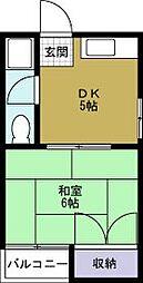 相原マンション[4階]の間取り