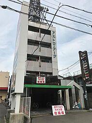 アストロ・アーク[5階]の外観