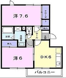 グランディール矢三 A[2階]の間取り