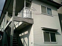 ベルハウス船本[2階]の外観