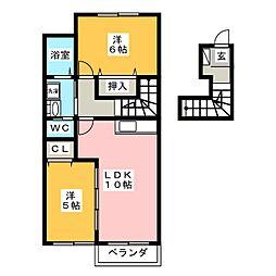 シャイニング☆スターB[2階]の間取り