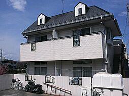 東京都西東京市中町6丁目の賃貸アパートの外観