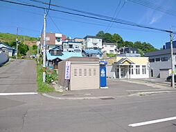 函館本線 小樽駅 バス6分 桜陽高校下下車 徒歩6分