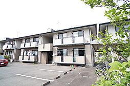 倉賀野駅 5.3万円
