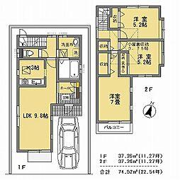 [一戸建] 東京都練馬区南田中1丁目 の賃貸【/】の間取り