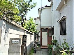 東京都中野区新井3丁目の賃貸アパートの外観